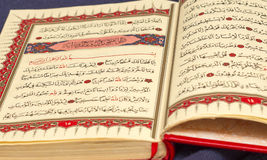 Holy book Koran stock photo