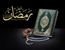 Holy Book Of Quran With Rosary And Dates Stock Photo