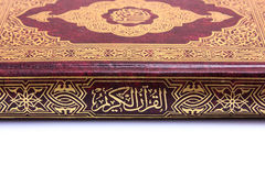 The Holy Book Qur'an. Qur'an or Koran, is the central religious text of Islam, which Muslims believe to be a revelation from God (Arabic:Allah).Its scriptural Royalty Free Stock Image