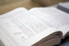 Holy Book of the Samaritians Stock Image