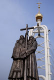 Holy brothers Cyril and Mefody (Methodius). Royalty Free Stock Photos