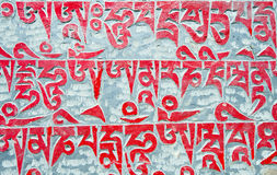 Holy buddhist script Royalty Free Stock Image