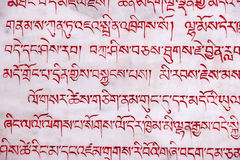 Free Holy Buddhist Script In Tibet Stock Images - 15912134