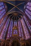Holy Chapel Paris Stock Photos