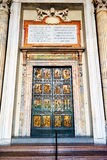 The Holy Door is the northern entrance at St. Peter's Basilica Stock Photos