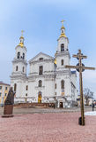 The Holy Dormition Cathedral of Vitebsk Stock Photos
