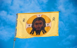 Holy Face Stock Images