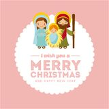 Holy family card Stock Photography