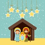 Holy family design Royalty Free Stock Image