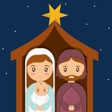 Holy family design. Mary joseph and baby jesus of holy family theme Vector illustration Royalty Free Stock Photography