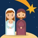 Holy family design. Mary joseph and baby jesus of holy family theme Vector illustration Royalty Free Stock Photo