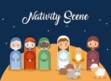 Holy family design. The three wise men mary joseph and baby jesus of holy family theme Vector illustration Stock Photo
