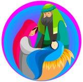 Holy Family. A digitally illustrated holy family Royalty Free Stock Image