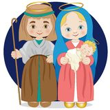 Holy family with mary joseph and jesus royalty free illustration