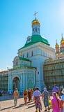 The Holy Gate of St Sergius Trinity Lavra in Sergiyev Posad Royalty Free Stock Image