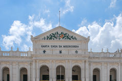 Holy House of Mercy. Is part of the Historic Centre of Macau, a UNESCO World Heritage Site Stock Photography