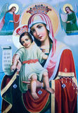 Holy Icon Royalty Free Stock Photo