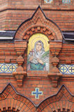 The Holy image on the Church wall. The image of the Holy in the form of a mosaic on the Church wall Royalty Free Stock Photos