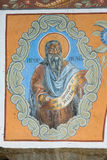 Holy Isai in the frescoes of the monastery Bachkovski Royalty Free Stock Image