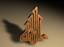 Holy Islamic Symbol Royalty Free Stock Photography