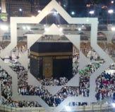 Holy Kaaba Royalty Free Stock Photos