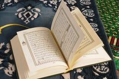 Holy Koran. Royalty Free Stock Photography
