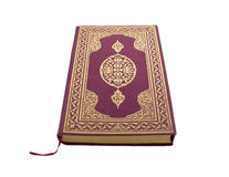 The Holy Koran Stock Photography