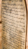 Holy Koran detail Royalty Free Stock Photos