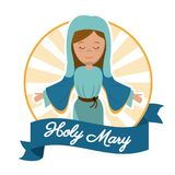 Holy mary mother miracle salvation image. Vector illustration Stock Photos