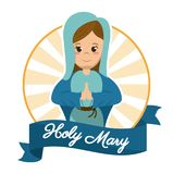 Holy mary prayer religious sanctified image. Vector illustration Stock Photo