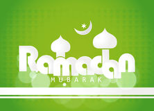 Holy month of Muslim community, Ramadan Kareem celebration with creative illustration. Royalty Free Stock Photography