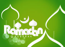 Holy month of Muslim community, Ramadan Kareem celebration with creative illustration. Royalty Free Stock Images