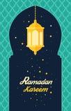 Holy month muslim Ramadan Kareem flat vector. Greeting card template for holy month of muslim community Ramadan Kareem Ramadan fanous on beautiful arabic Stock Image