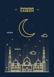 Holy month muslim Ramadan Kareem flat vector. Greeting card template for holy month of muslim community Ramadan Kareem Ramadan fanous on beautiful arabic Stock Photo