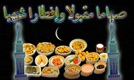 Holy month Ramadan foods dishes Royalty Free Stock Photography