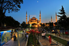 Holy Month of Ramadan. ISTANBUL - JUL 15: Mosque lights illuminate all the streets during holy month of Ramadan on July 15, 2013 in Istanbul. Messages spelled Royalty Free Stock Image