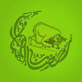 Holy month Ramadan Kareem celebration with Arabic calligraphy and praying Muslim man.. Royalty Free Stock Photo
