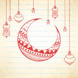 Holy month Ramadan Kareem celebration with moon. Royalty Free Stock Photography