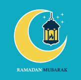 The holy month of Ramadan Stock Photo