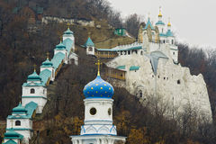 Holy Mountains Lavra. Filmed in manual lens Jupiter 37A Royalty Free Stock Images