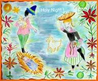Holy night Royalty Free Stock Photo