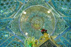 The holy place in Iran Royalty Free Stock Images