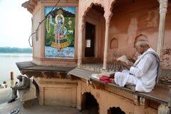 Holy Place Mathura. Priests, Ascetics and sadhus at the Yamuna River Ghats of Mathura royalty free stock photos