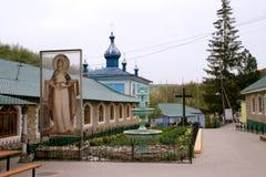 Holy places of Moldova. Monastery Saharna Stock Images