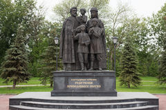Holy Prince Peter and Princess Fevronia Murom in Sergiev Posad Stock Image
