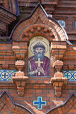 Mosaic icon of the Holy Prince Vladimir Stock Photography