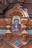 Holy Prince Vladimir Stock Photography