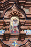 Mosaic icon of the Holy Princess Olga Stock Images