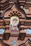 Holy Princess Olga Stock Images