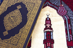 THE HOLY Qur'an Stock Images